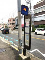 「中もず町」バス停留所