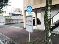 「大津室町」バス停留所