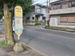 「由野台二丁目」バス停留所
