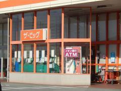 ザ・ビッグ甲府長松寺店