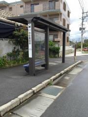 「河知農協前」バス停留所