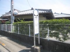 「日清紡前」バス停留所