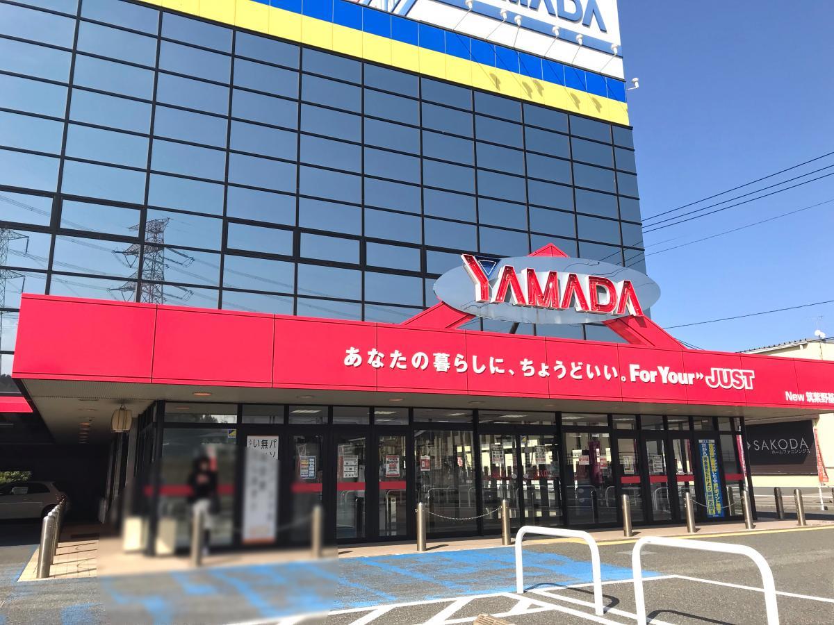 ヤマダ 電機 店舗 在庫