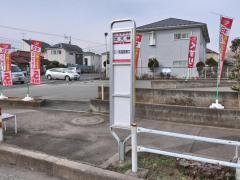 「北大神」バス停留所