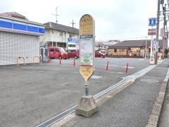 「三家入口」バス停留所