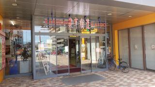 楽市街道箱崎店