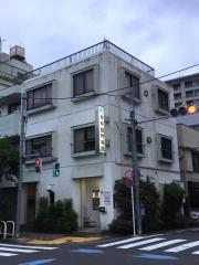 青柳動物病院