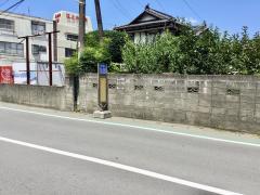 「武蔵陸橋」バス停留所