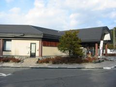 日光市温泉保養センターやしおの湯