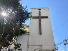 那覇中央教会