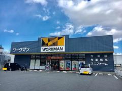 ワークマン 龍野インター店