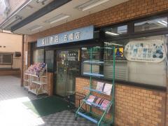 塩川書店五橋店