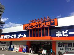 ブックオフ 熱田国道1号店