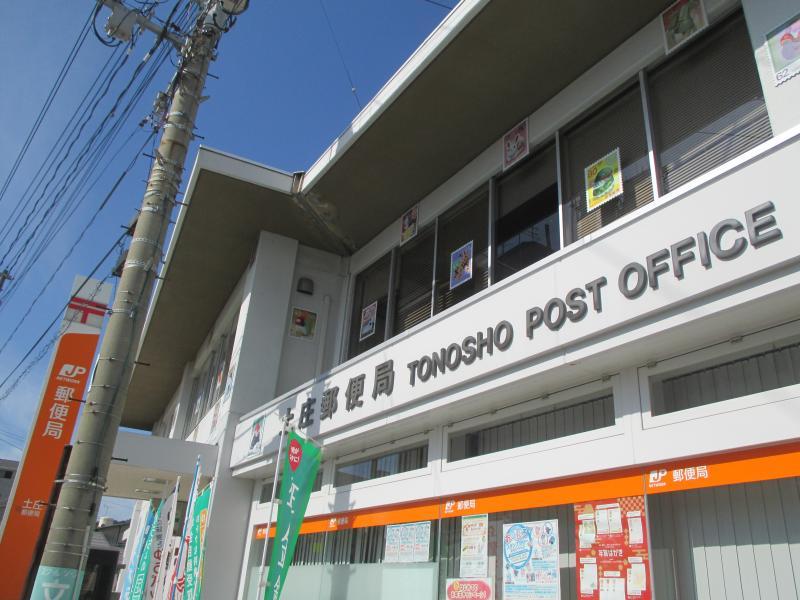 バンクマップ】土庄郵便局(小豆郡土庄町)の投稿写真一覧