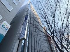 株式会社かんぽ生命保険 金沢支店