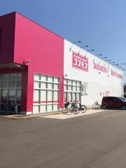 ディスカウントドラッグコスモス 和多田駅店