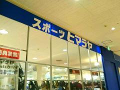 ヒマラヤスポーツ 精華台店