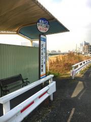 「ダイキン工業前」バス停留所