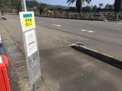 「貯木場西入口」バス停留所