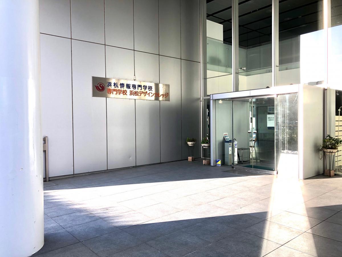 デザイン カレッジ 浜松