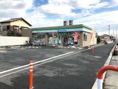 ファミリーマート 所沢久米東店