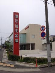 播州信用金庫明石支店