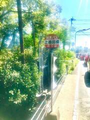 「上画図橋」バス停留所
