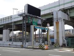 汐見橋入口(IC)