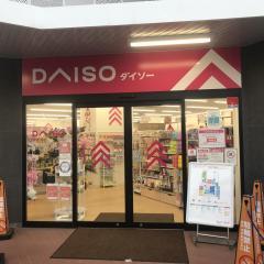 ダイソー 俊徳道店