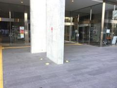 福岡市立東市民センター