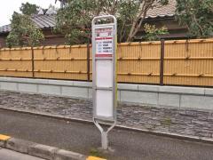 「宮沢」バス停留所