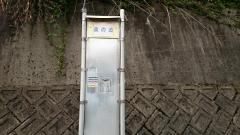 「奥の迫」バス停留所