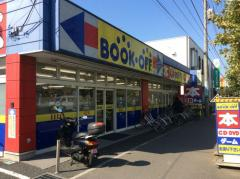 ブックオフ 川口領家店