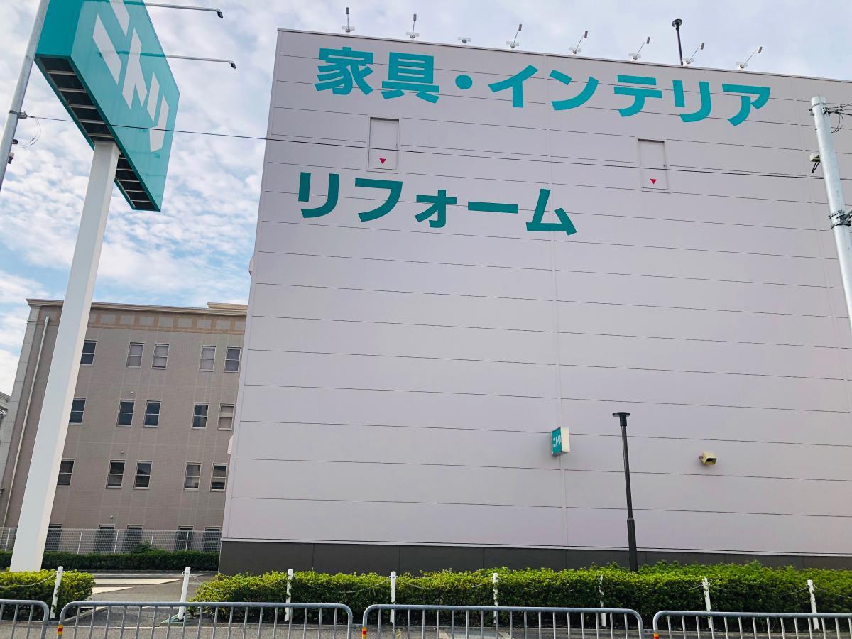 茨木 天気 市 予報