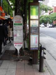 「市ケ谷駅前」バス停留所