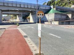 「坂本前」バス停留所