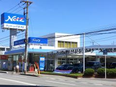 ネッツトヨタ千葉末広店