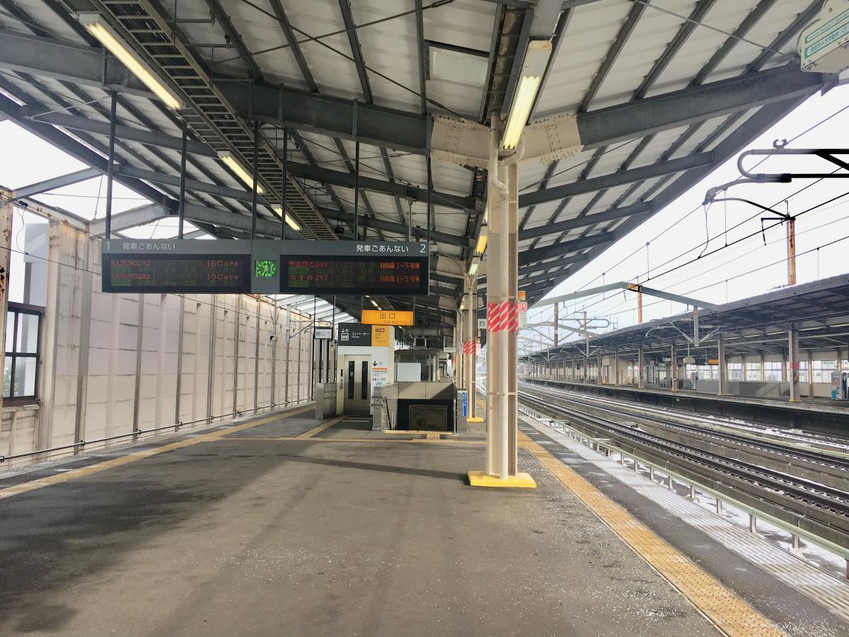 駅 那須 塩原