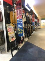 アメリカ屋イオンモール秋田店