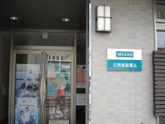 三井住友海上火災保険株式会社 京都支店福知山支社