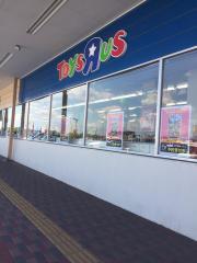 トイザらス郡山店