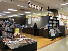 未来屋書店 品川シーサイド店
