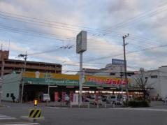 ジャパン 東大阪吉田店