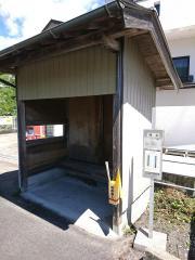 「神谷」バス停留所