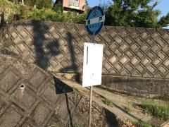 「鶴戸」バス停留所