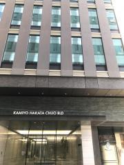 オリックス生命保険株式会社 福岡支社