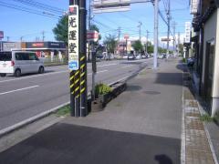 「館川町」バス停留所
