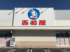 西松屋 京丹後店