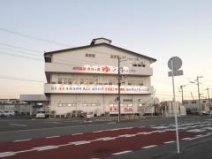 天然温泉海辺の湯 久里浜店