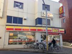 デイリーヤマザキ 高根公団駅前店